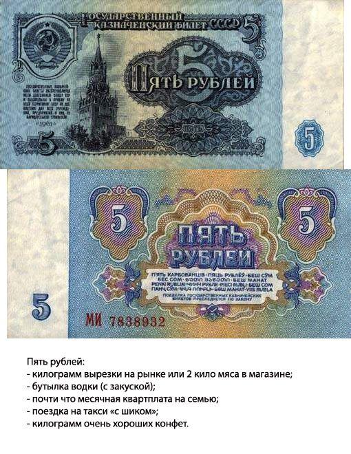 Вспомним СССР... 885b1e10