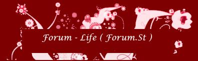 Forum Life - Paylaştıkça Çoğalan Dostluk