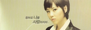 [K-pop] Brown Eyed Girls Beg_310