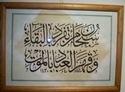 أعمال الفنان مصطفى عمرى 10138216