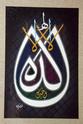 إبداعات الفنان خضير البورسعيدى 2710