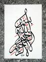 إبداعات الفنان خضير البورسعيدى 710