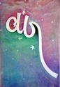 إبداعات الفنان خضير البورسعيدى Dscn0313