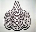 إبداعات الفنان خضير البورسعيدى Galler14