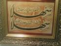 أعمال الفنان مصطفى عمرى Z11