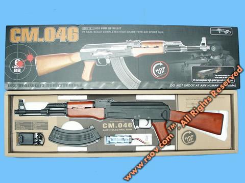 AK47 Gun_0410