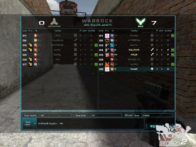 Korean Warrock Screen33