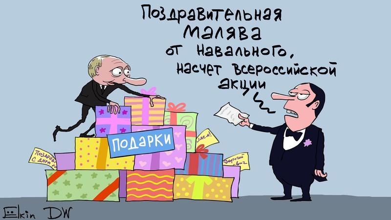 Et en Russie ! - Page 6 22137310