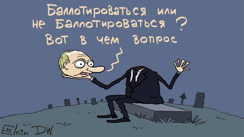 Et en Russie ! - Page 6 22180010