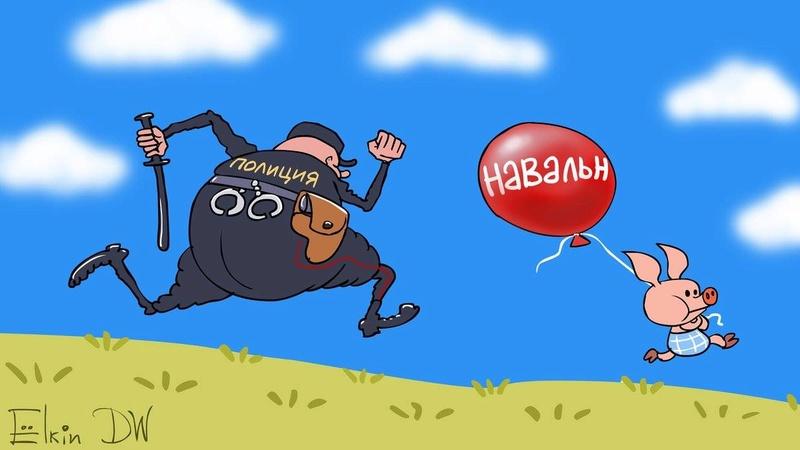 Et en Russie ! - Page 6 22256810