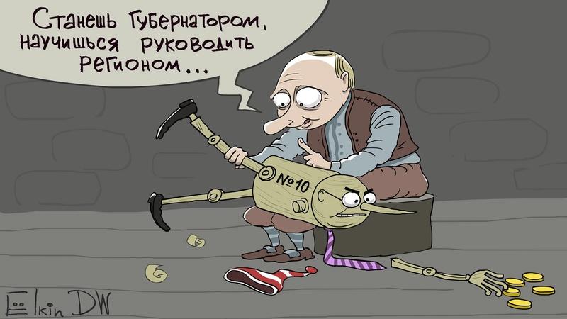 Et en Russie ! - Page 6 22459510