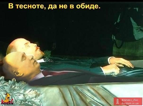 Et en Russie ! - Page 6 22815110