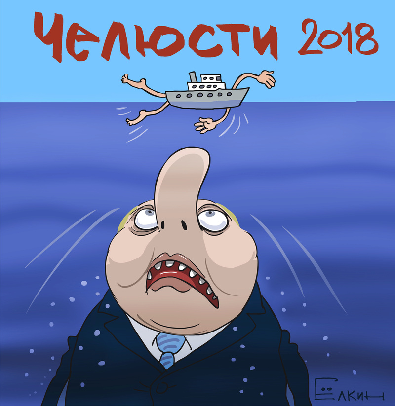 Conflits en mer d'Azov - Page 5 45268910