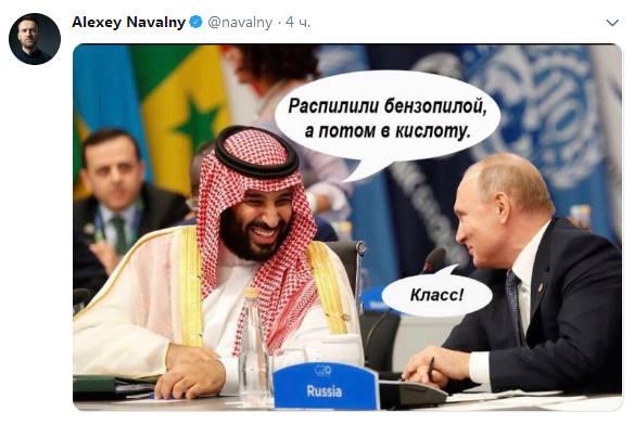 Et en Russie ! - Page 32 47207810