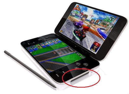 Der Nintendo 3DS! 3ds310