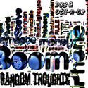New Exclusive Must Hear Music FREE MIXTAPE Front_10