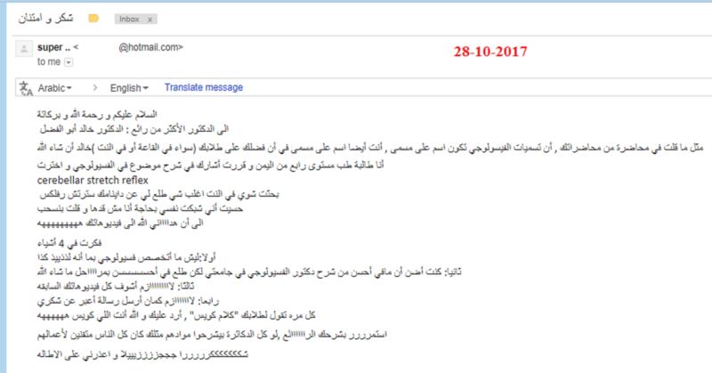 منتدى دكتور خالد أبو الفضل الطبى D_28-110
