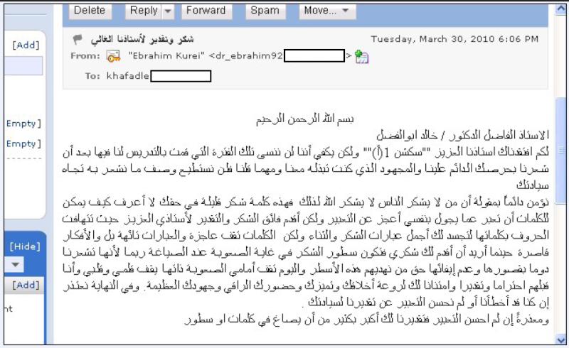 منتدى دكتور خالد أبو الفضل الطبى Oooooo10