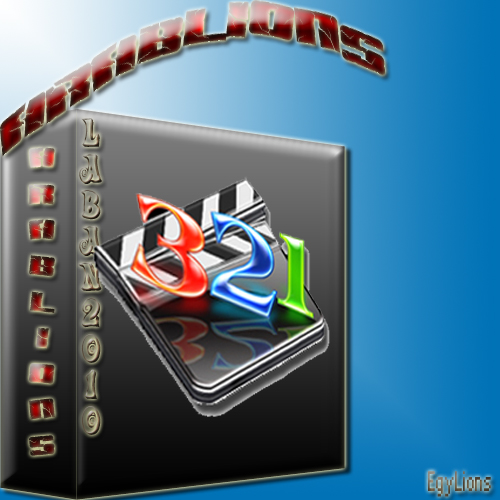 K-Lite Mega Codec Pack 6.4.0 Progra10