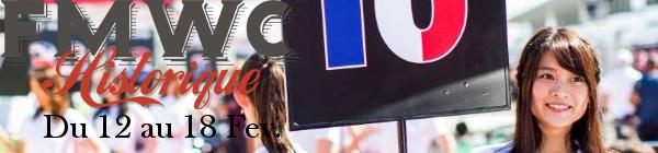 [FMWC] INTERSAISON 2018 Épreuve n°2 : GP historique !!! (du 12 au 18 février) Sign410
