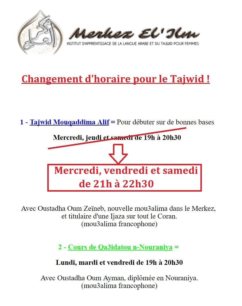 Merkez El 'Ilm  Change11