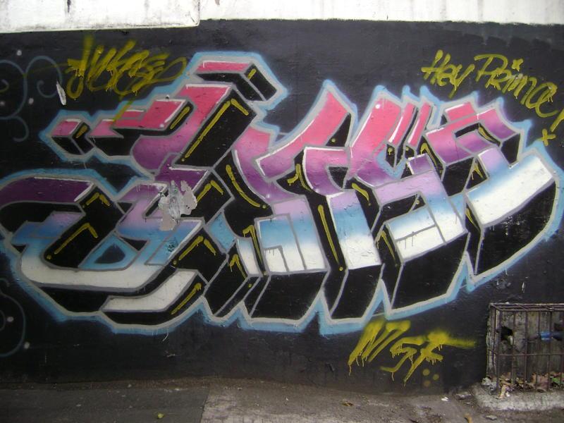 Art on the Walls Dsc07622