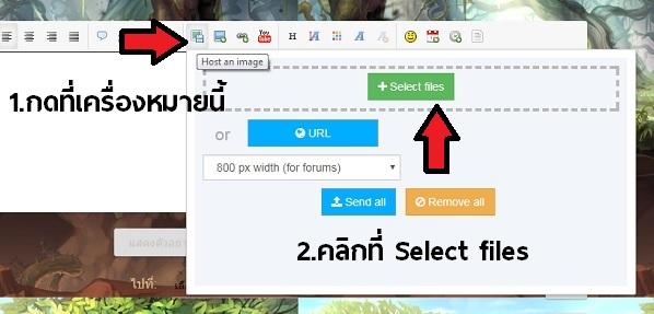 วิธีใส่ภาพ Untitl16