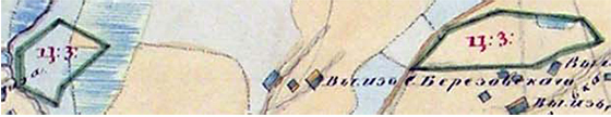 Кунгурского - Фонд 1354. 10