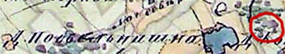 Ссылки по истории Кунгура и уезда. - Страница 2 Aaeaza10