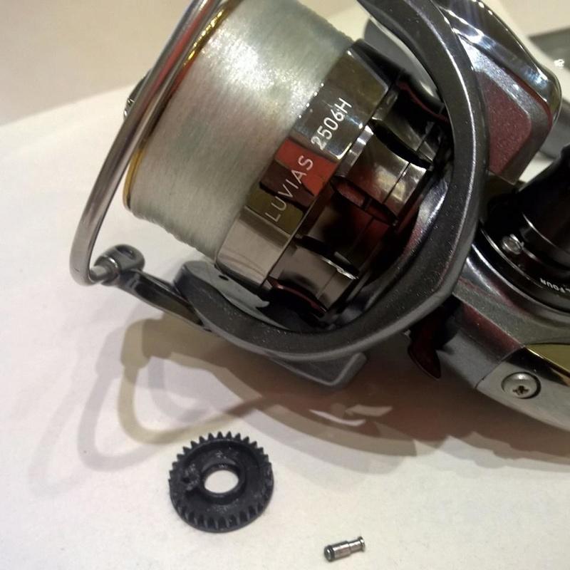[manutenzione mulinelli] bobina fissa-rotante anche mag sealed 22406010