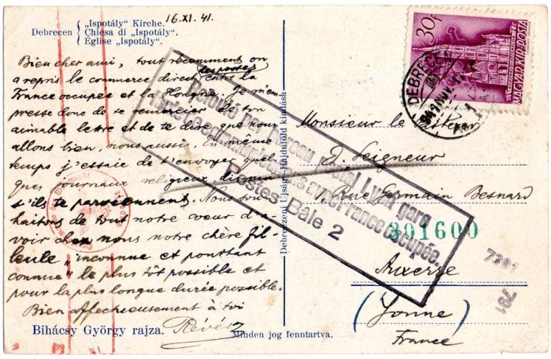 ETIQUETTE COLIS POSTAL 1941_l12