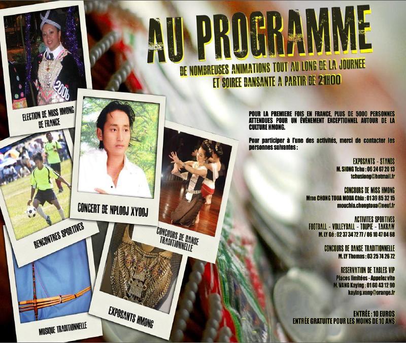 GN.Vaj Pov Solidarité Hmong de France tos txais Général Vang Pao hnub tim 17/07/2010 nyob Villebon/sur/Yvette Paris(91) Invita10