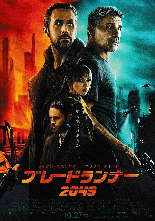 Movie Posters (non-Star Wars) Blader11