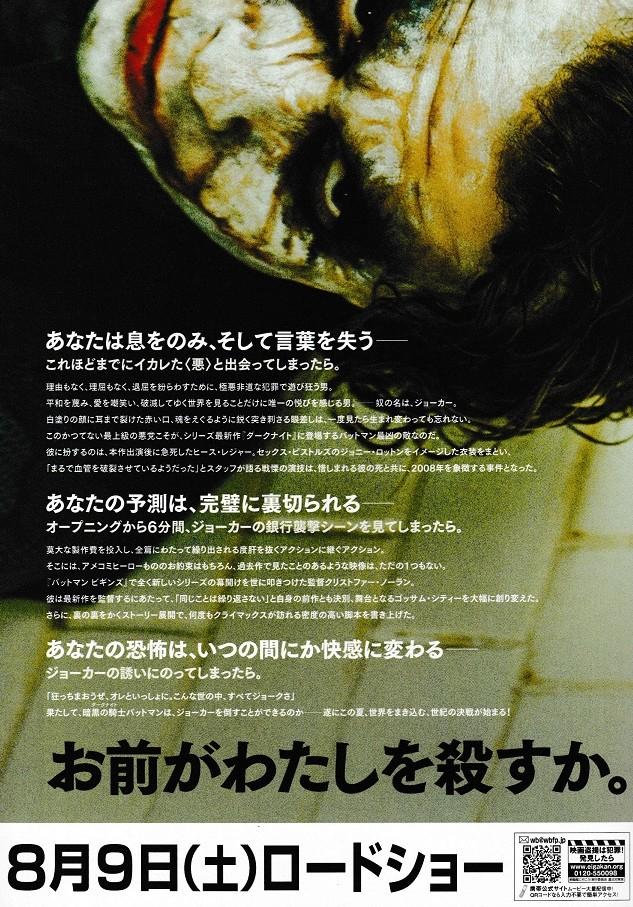 Movie Posters (non-Star Wars) Dark_k11