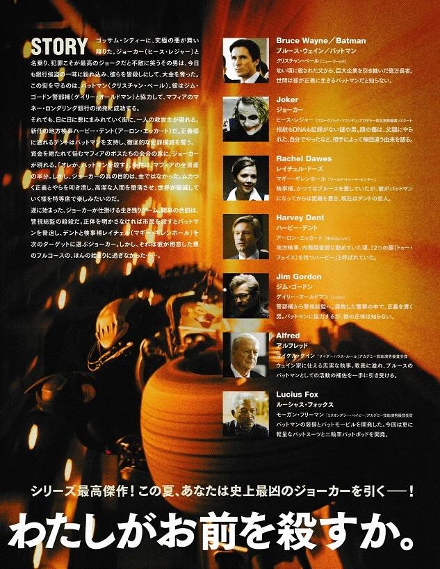 Movie Posters (non-Star Wars) Dark_k13