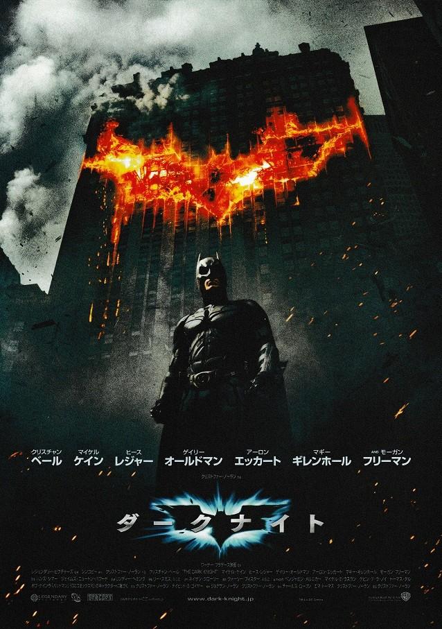 Movie Posters (non-Star Wars) Dark_k14