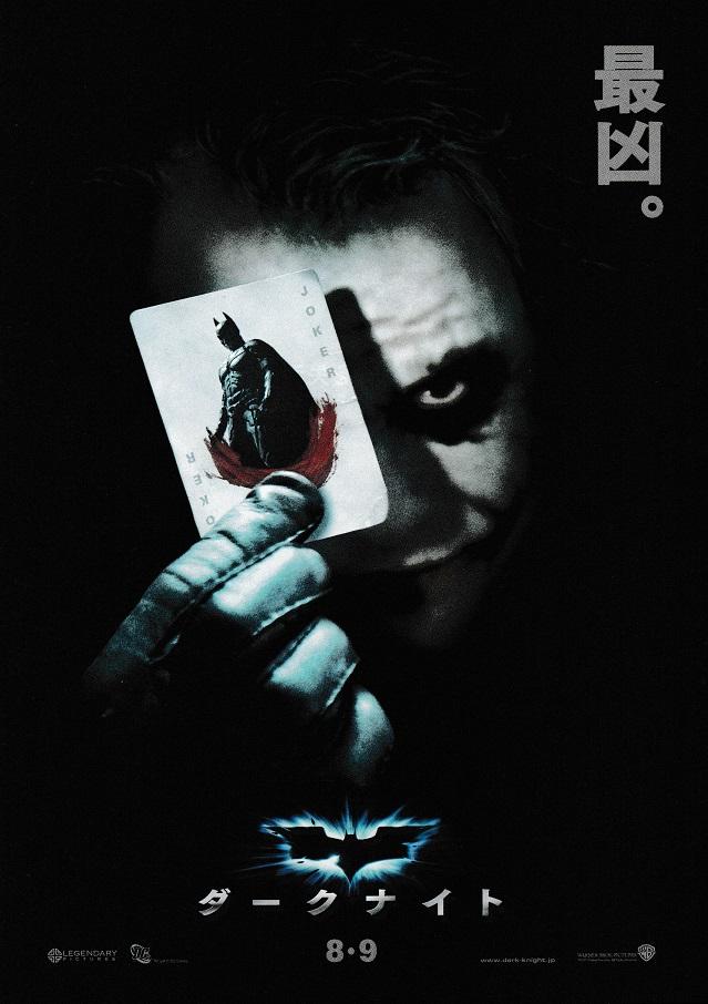Movie Posters (non-Star Wars) Dark_k15