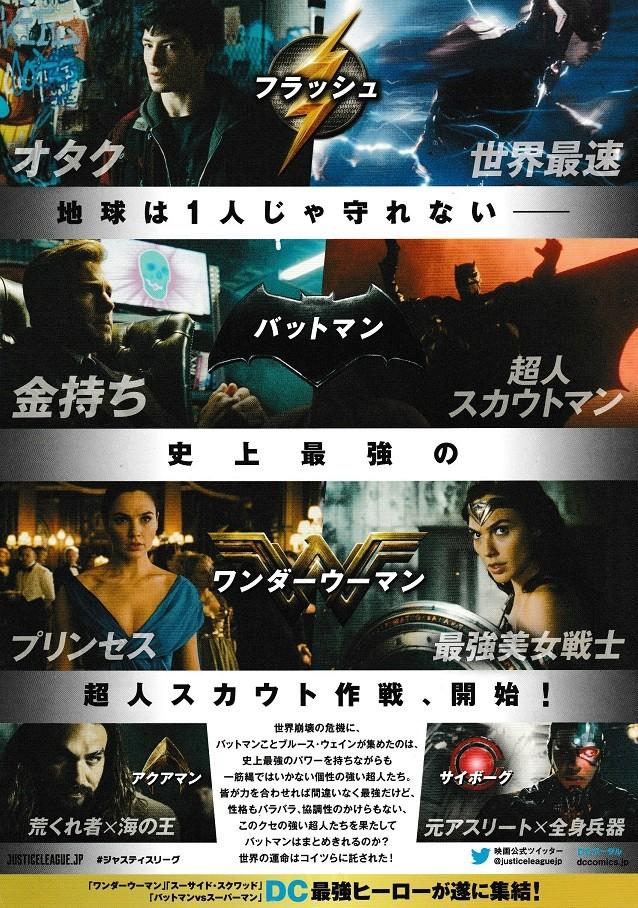 Movie Posters (non-Star Wars) Jlbpos10