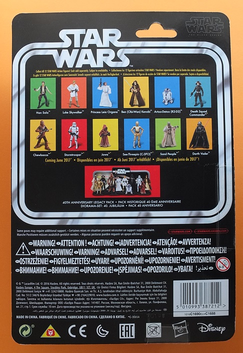 Anyone going to collect the 6 inch Black Series figures? - Page 6 Luke_f10