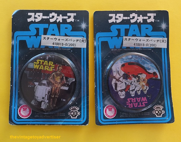 THE JAPANESE VINTAGE STAR WARS COLLECTING THREAD  - Page 3 Takara25