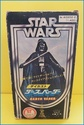 THE JAPANESE VINTAGE STAR WARS COLLECTING THREAD  Takara12