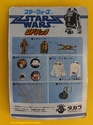 THE JAPANESE VINTAGE STAR WARS COLLECTING THREAD  Takara26