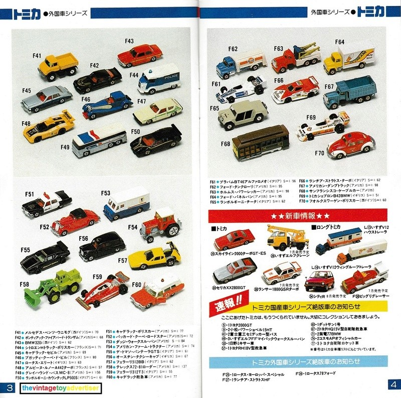 Die cast toys  Tomica10