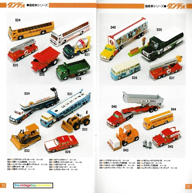 Die cast toys  Tomica11