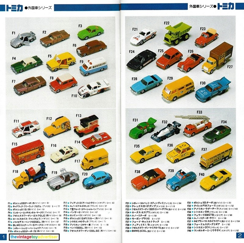 Die cast toys  Tomica13