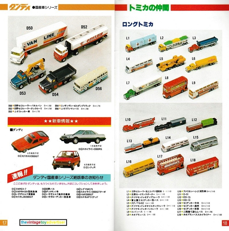 Die cast toys  Tomica14
