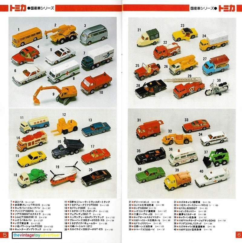 Die cast toys  Tomica15
