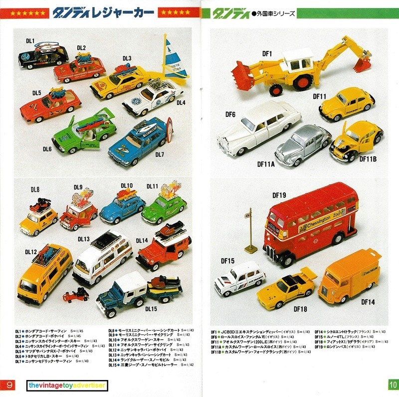 Die cast toys  Tomica16