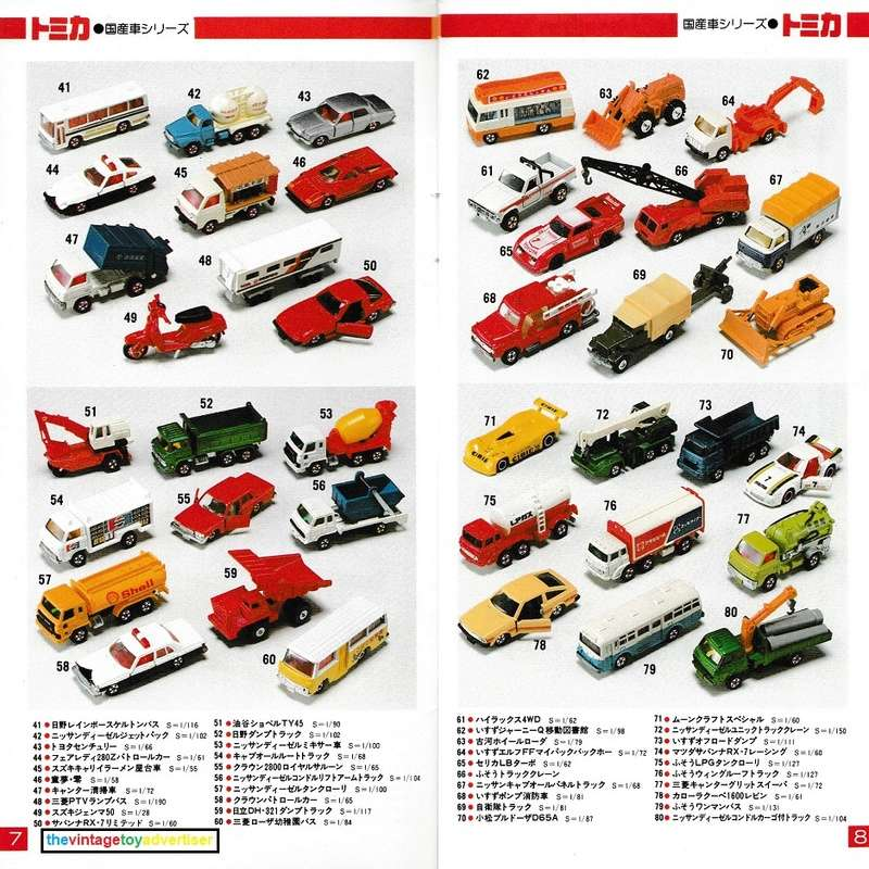 Die cast toys  Tomica18