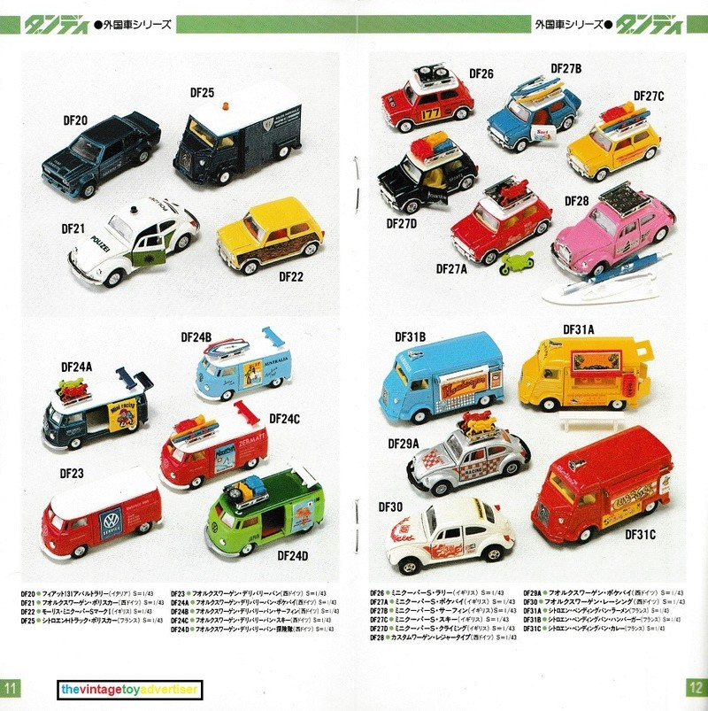 Die cast toys  Tomica19